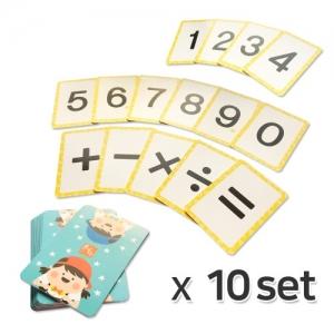 수연산 기호카드(10세트)